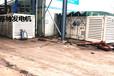 土默特左旗发电机租赁公司