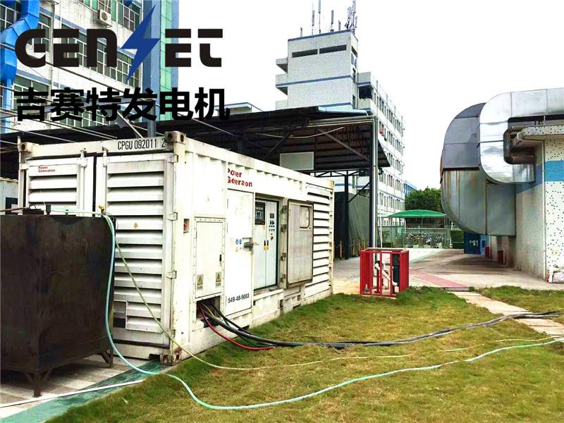 滨城区发电机租赁公司