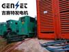 余江县哪里有发电机出租公司