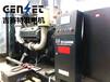 福建发电机出租%福建(环保低噪音型)发电机租赁