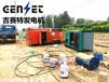 中正区发电机租赁公司