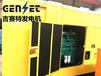 双辽市发电机租赁公司