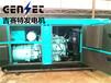 昌江柴油发电机出租