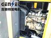 元阳县发电机出租%元阳县(环保低噪音型)发电机租赁