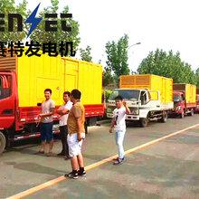 清河柴油发电机出租