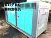 黎川县发电机出租%黎川县(环保低噪音型)发电机租赁