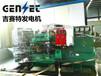 延吉市发电机租赁公司