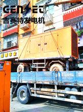 周宁县哪里有发电机出租公司图片