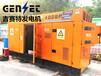 南郑县哪里有发电机出租公司