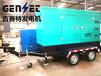 广丰县发电机租赁公司