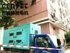 湟中县哪里有发电机出租公司