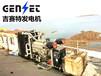 弋阳县柴油发电机出租