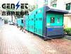 珲春市发电机租赁公司