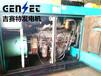 闽清县发电机出租%闽清县(环保低噪音型)发电机租赁