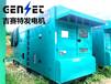 扎兰屯市发电机租赁公司