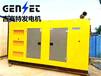 通榆县发电机租赁公司