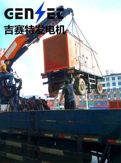 惠來縣惠城鎮發電機出租,發電機租賃
