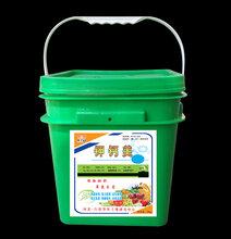 钾钙美冲施肥水溶肥