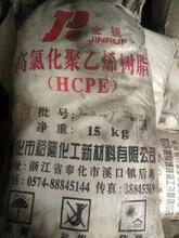 廣東汕頭回收丁苯橡膠回收丁二烯橡膠回收過期丁苯橡膠圖片