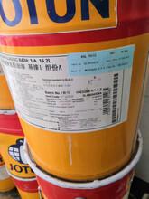 煙臺回收增塑劑回收庫存增塑劑回收二辛脂圖片