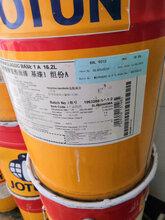 天津回收库存化工原料回收丙烯酸树脂口碑较好的商家图片