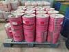 武汉回收石油催化剂回收甲醇催化剂回收金属催化剂
