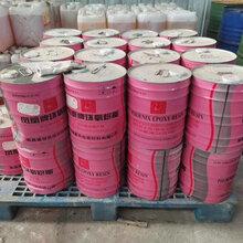 广州回收环氧树脂过期环氧树脂回收图片
