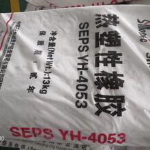 深圳回收丁苯橡膠回收過期丁苯橡膠回收庫存丁苯橡膠圖片