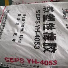 广东广州回收氯丁橡胶回收过期氯丁橡胶信誉为先图片