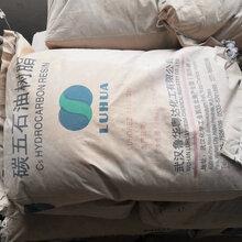 佛山回收天然橡胶回收库存天然橡胶回收过期天然胶图片
