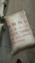 苏州回收抗氧剂回收塑料抗氧剂回收抗氧剂BHT图片