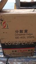 湖南長沙回收酚醛樹脂庫存酚醛樹脂回收廠家圖片