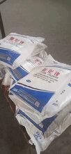 苏州回收古马隆树脂回收香豆酮树脂上门回收图片