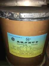 广东珠海回收维生素回收过期维生素客户至上图片