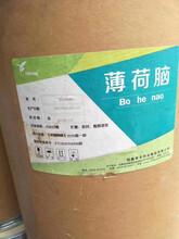 蘇州回收工業葡萄糖過期工業葡萄糖回收圖片