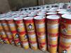 唐山回收齒輪油回收重負荷齒輪油回收庫存齒輪油