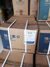 廣州回收抗氧劑回收BHT抗氧劑庫存抗氧劑回收圖片