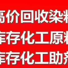 天津回收增塑劑回收庫存增塑劑過期增塑劑回收圖片