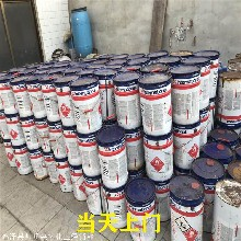 廣州回收木器涂料過期木器漆回收廠家圖片