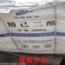 廣州回收聚四氟乙烯回收塑膠原料廠家圖片