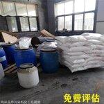 廣州回收涂料助劑回收涂料色漿廠家