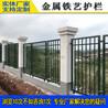 佛山不锈钢围墙加工物流园围墙护栏锌钢栏杆珠海服务区铁围栏