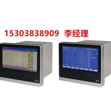 江門溫度控制器虹潤精密儀器nhr-8200c觸摸式智能控制器觸屏控制器高級智能控制器圖片