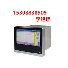 肇慶虹潤儀表銷售電話說明書下載NHR-8600C8觸摸式溫度控制器流量無紙記錄儀流量控制器圖片