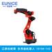 多用途工业机器人1010A-180