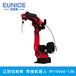 多用途机器人1210A-275厂家价格直销
