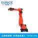 江阴优耐斯多用途机器人1210A-275厂家价格直销