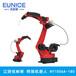 江阴优耐斯焊接机器人HY1006A-180