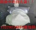 400g430g}封孔袋可定制聚氨酯喷涂料浇注料
