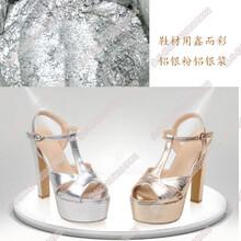 東莞鞋材噴涂用鋁銀粉鋁銀漿圖片